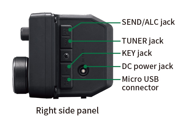 IC-705 Right Side Panel